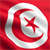 Logo du salon Tunisie
